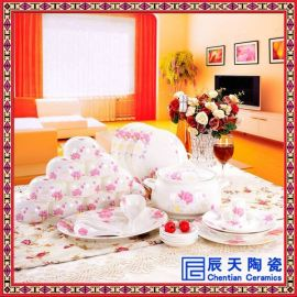廠家直銷陶瓷食具,酒店賓館陶瓷食具定製,可印logo圖案