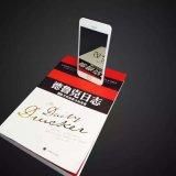疯6伴侣化妆镜5000毫安充电宝平板手机通用logo礼品定制