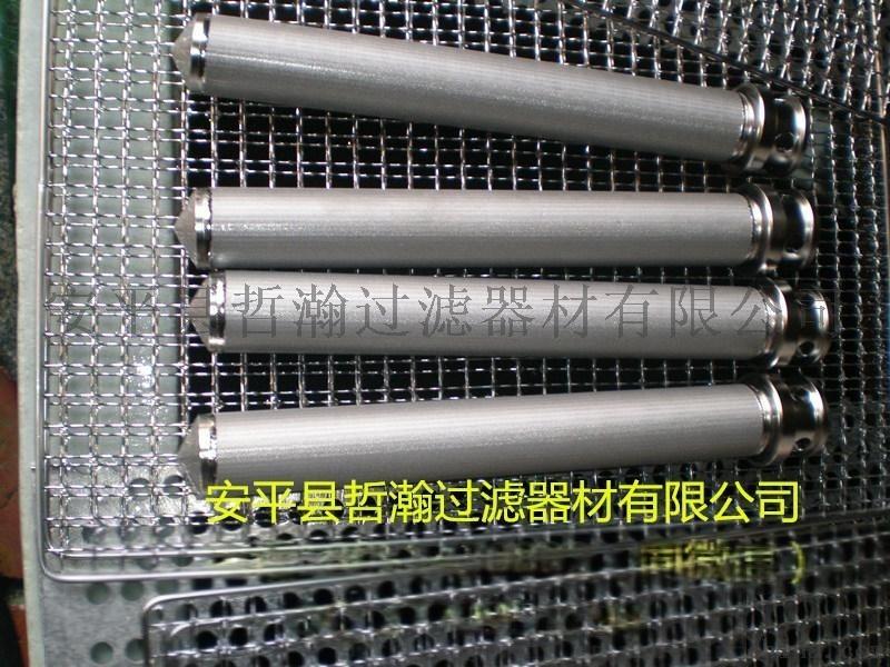 304不锈钢工业过滤器滤芯 液体过滤设备滤芯 污水处理设备滤芯