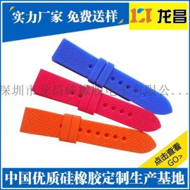 荧光硅胶带新亚洲供应厂家_来样订做硅胶手表橡胶表带厂家直销