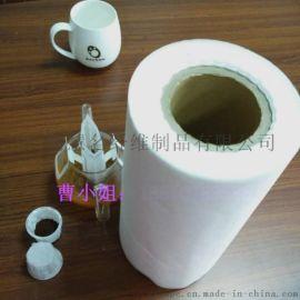食品级无纺布 可热封白色过滤无纺布 咖啡过滤无纺布