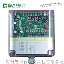 离线10路脉冲清灰控制仪,定时清灰脉冲除尘控制仪