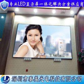 深圳厂家批发屏体散件P4室内全彩led显示屏单元板