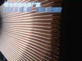 铜包钢接地棒用于防雷接地的特有功能是什么