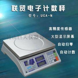 UTE联贸品牌UWA-N计数秤 15kg/0.5g三色灯报 电子秤