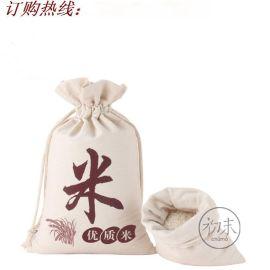 郑州定做面粉袋 棉布面粉礼品装袋子抽绳