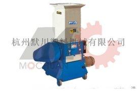 杭州默川机边粉碎机 专业厂家专业产品