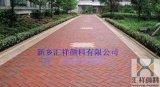 彩色水泥用铁红 透水地坪用铁红 彩色沥青用色粉 彩砖用铁红 塑料用铁红