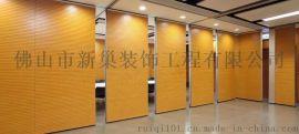 柳州餐厅移动折叠屏风价格