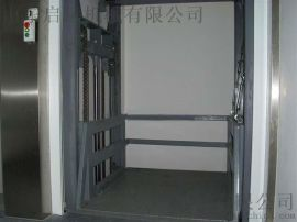 邢台  保定市供应启运供应导轨式升降机大吨位升降平台 导轨升降机液压货梯