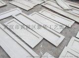 仿木鋪板 仿木地板 仿木棧道 水泥仿木紋牆板 文化石仿木紋板模具