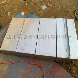 供应JH牌不锈钢板导轨防护罩 伸缩式钣金防尘罩