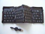 超薄迷你藍牙摺疊(4折)電腦鍵盤(SK-902)