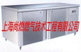 酒店厨房/学校食堂保鲜工作台