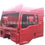 陕汽德龙新M3000驾驶室壳子 加厚钣金焊接壳子厂家直销价格图片