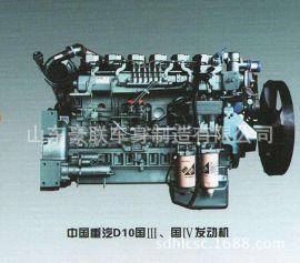 VG1246050011 重汽D12发动机 气门桥调节螺钉总成原厂