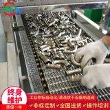 管件超聲波除油清洗機 網帶式管材清洗烘幹流水線設備廠家直銷