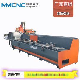 物流仓储铝货架加工设备铝型材工作台加工设备