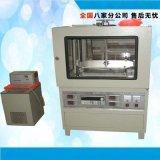廠價直銷 導熱係數測試儀 試驗儀