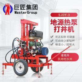 華夏巨匠供應新型地源熱泵鑽井設備 三相電液壓地熱打井機速度快
