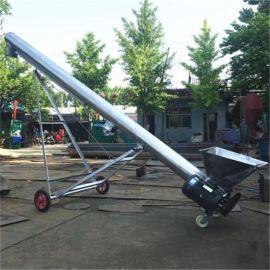 石英砂自动提升机 螺旋叶片上料机qc