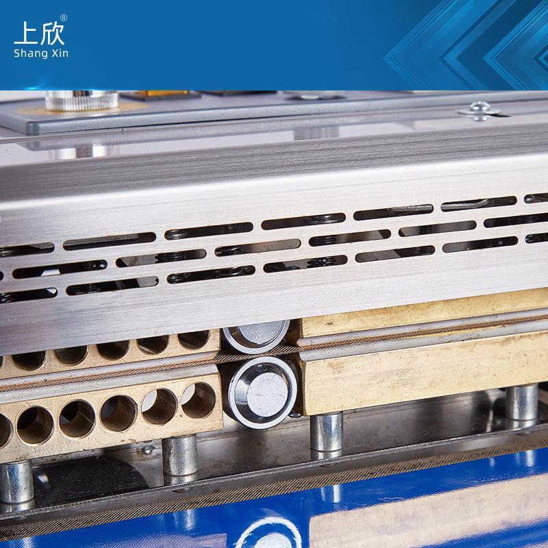 FR770型多功能薄膜封口机 自动连续封口机