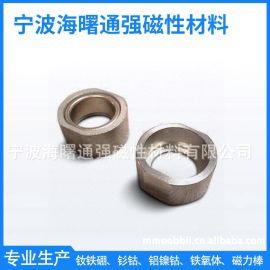 供应钐钴磁铁强磁,耐高温磁铁D5*1,6*1