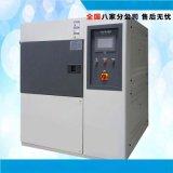 特价 高温模拟环境老化试验仪 老化实验箱