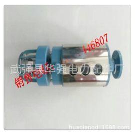 厂家供应多规格电力变压器除湿吸湿器国标单双呼吸可视油位吸湿器