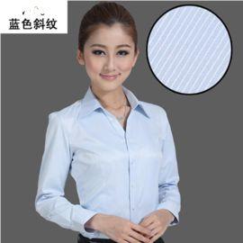 纯色韩版商务装春秋长袖女式办公室白领制服衬衫白粉蓝