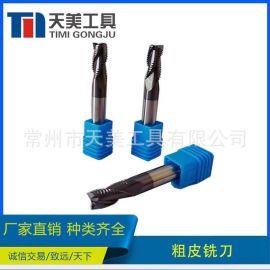 粗皮铣刀 波刃铣刀 黑色涂层 适用于钢件加工 支持来图非标定制