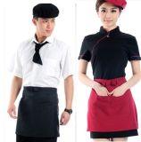 供應圍裙廚師圍裙酒店飯店賓館食堂餐廳通用半身圍裙工作服服務員