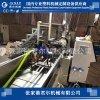 PVC傢俱門板封邊條生產線封邊條設備源頭廠家