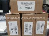 江森智慧煙感探測器2951JC