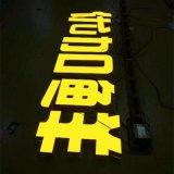 超级字发光广告字定制亚克力无边LED字立体发光字门头招牌发光字