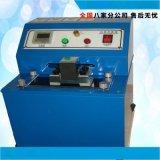 特价 皮革油墨涂层印刷 脱色耐摩试验机 耐磨实验仪