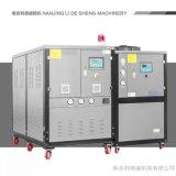 南京供應海鮮養殖冷水機 海水冷水機