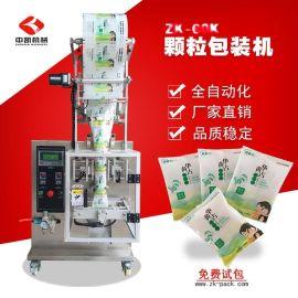 【厂家底价促销】全自动芝麻鸡精颗粒包装机 小型袋装颗粒包装机