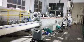 **PE管材挤出机,HDPE管材挤出设备、管材挤出生产线