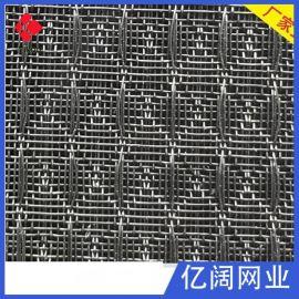 厂家供应可反复清洗使用高品质聚乙烯凹凸式蜂巢孔黑色尼龙过滤网