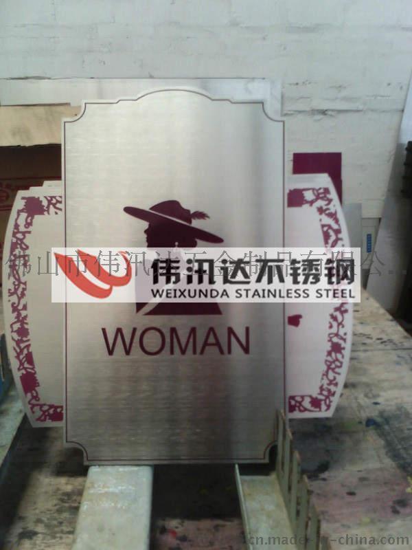 丝印不锈钢标牌,不锈钢标牌生产厂家