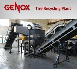 GENOX轮胎粉碎回收/GTS废旧轮胎回收生产线
