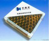 洁净板厂家供应优质洁净板批发 洁净板芯材型号齐全