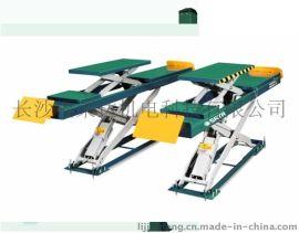 世达地藏式子母剪式安全举升机3.5吨