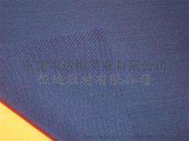 复合面料厂家 兰色400D弹力网布复合兰色200g莱卡布