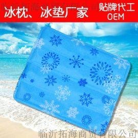 厂家供应拓海th001冰砂30*36cm冰沙冰垫