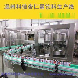 全自动杏仁露饮料生产线,小型杏仁露饮料生产设备,杏仁露灌装机