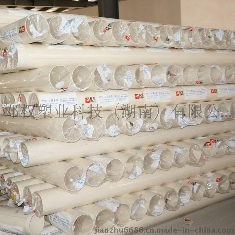供应PVC管价格/PVC管价格表/PVC管价钱/PVC管厂家批发