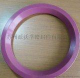 V型圈生產廠家高品質V型圈丁氰V型密封圈VA型水封