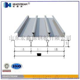 【鍍鋅樓承板供應】鍍鋅樓承板規格安裝 鍍鋅樓承板型號 鍍鋅樓承板廠家